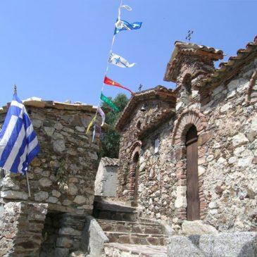Gallicianò – Calabria Greca – Aspromonte