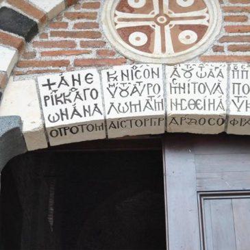 Chiesa dei SS Pietro e Paolo d'Agrò -Messina-UNESCO