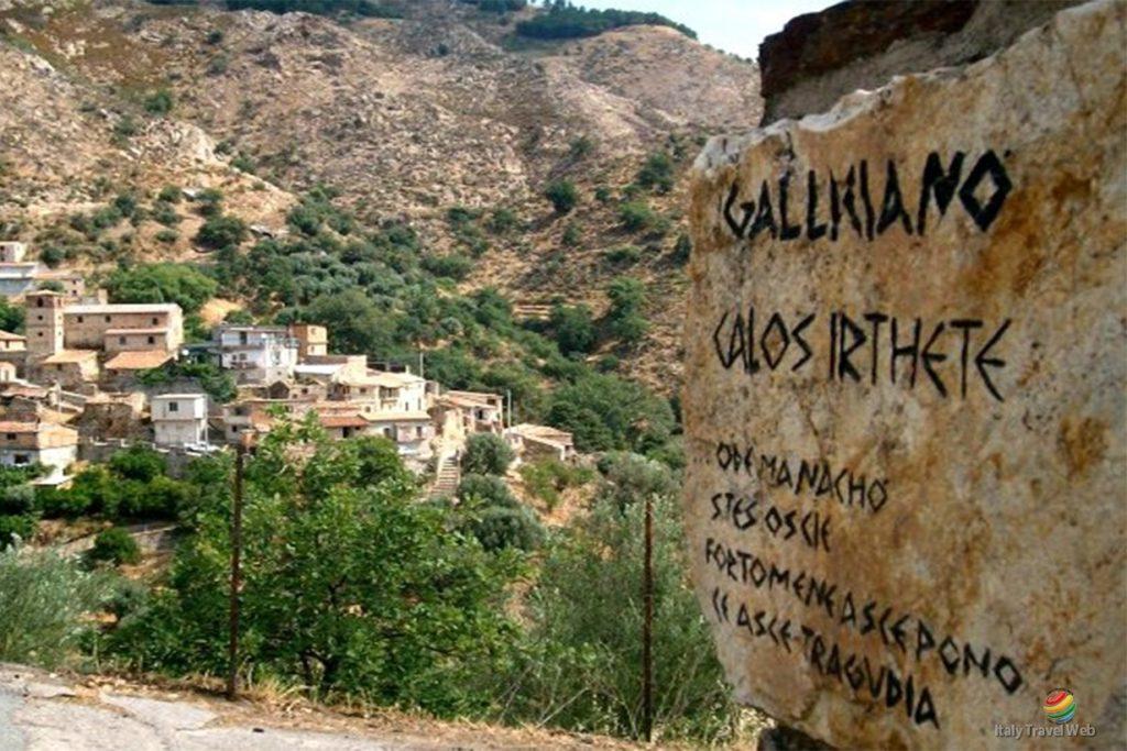 Gallicianò